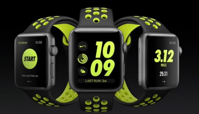 nike-apple-watch-2016-trio